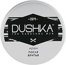 Parfums et Produits cosmétiques Crème après-rasage à l'huile de jojoba et panthénol - Dushka