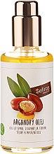 Parfums et Produits cosmétiques Huile d'argan 100% naturelle - Sefiros Argan Oil