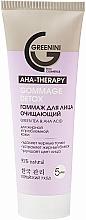 Parfums et Produits cosmétiques Gommage aux acides AHA pour visage - Greenini Gommage Green Tea & Aha Acid