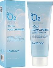 Parfums et Produits cosmétiques Mousse nettoyante pour visage - FarmStay O2 Premium Aqua Foam Cleansing