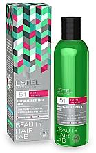 Parfums et Produits cosmétiques Shampooing activateur de croissance à la caféine - Estel Beauty Hair Lab 51 Active Therapy Shampoo