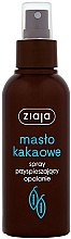 Parfums et Produits cosmétiques Spray accélérateur de bronzage au beurre de cacao - Ziaja Body Spray
