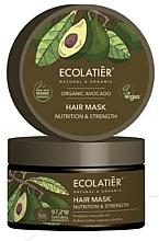 Parfums et Produits cosmétiques Masque bio à l'huile d'avocat pour cheveux - Ecolatier Organic Avocado Hair Mask