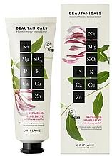 Parfums et Produits cosmétiques Crème hydratante pour mains - Oriflame Beautanicals