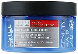 Parfums et Produits cosmétiques Masque aux protéines de blé pour cheveux - Estel Beauty Hair Lab 22.2 Color Prophylactic Mask