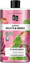 Parfums et Produits cosmétiques Musse de bain, Opuntia et Amarante - AA Super Fruits & Herbs Bath Foam