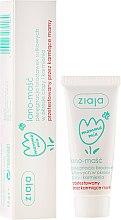 Parfums et Produits cosmétiques Pommade allaitement pour soin des mamelons - Ziaja