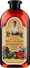 Parfums et Produits cosmétiques Mousse de bain aux herbes énergisantes - Les recettes de babouchka Agafia