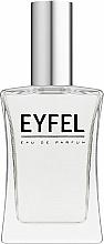 Parfums et Produits cosmétiques Eyfel Perfume Allure E-73 - Eau de Parfum