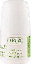 Parfums et Produits cosmétiques Déodorant roll-on à l'olive - Ziaja Olive Leaf Roll On Anti-perspirant Without Aluminium Salt