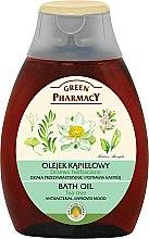 Parfums et Produits cosmétiques Huile de bain à l'arbre à thé - Green Pharmacy Tea Tree Bath Oil