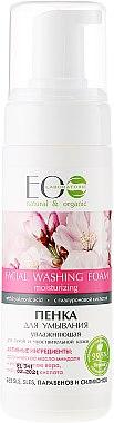 Mousse nettoyante à l'acide hyaluronique pour visage - ECO Laboratorie Facial Washing Foam