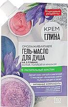 Parfums et Produits cosmétiques Gel huile de douche rajeunissant - FitoKosmetik Recettes folkloriques