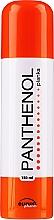 Parfums et Produits cosmétiques Mousse au panthénol pour visage et corps - EurusPharm Panthenol