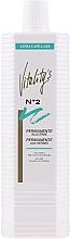 Parfums et Produits cosmétiques Lotion de permanente - Vitality's Capillare Permanente Aux Herbes №2