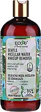 Parfums et Produits cosmétiques Eau micellaire à l'extrait de camomille - Eco U Choose Nature Gentle Micellar Water