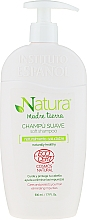 Parfums et Produits cosmétiques Shampooing à l'huile d'olive - Instituto Espanol Natura Madre Tierra Shampoo