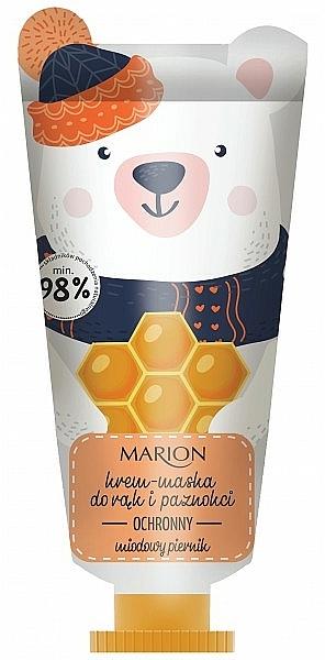 Crème-masque au beurre de karité pour mains et ongles - Marion Funny Animals Hand Cream Mask