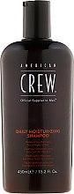 Parfums et Produits cosmétiques Shampooing à l'extrait de romarin et thym - American Crew Daily Moisturizing Shampoo
