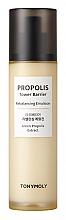 Parfums et Produits cosmétiques Émulsion à l'extrait de propolis verte pour visage - Tony Moly Propolis Tower Barrier Rebalancing Emulsion