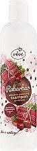 Parfums et Produits cosmétiques Shampooing à l'extrait de rhubarbe et fruits - Ovoc Rabarbar Szampon