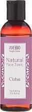 Parfums et Produits cosmétiques Eau nettoyante pour le visage - Avebio Natural Face Tonic Cistus
