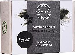 Parfums et Produits cosmétiques Savon au charbon actif - Yamuna Activated Carbon Vegetable Soap