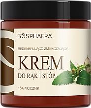 Parfums et Produits cosmétiques Crème à l'extrait de salvia pour mains et pieds - Bosphaera
