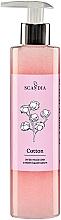 Parfums et Produits cosmétiques Gel nettoyant à l'huile de coton pour corps - Scandia Cosmetics Cotton