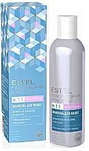 Parfums et Produits cosmétiques Shampooing au D-panthénol - Estel Winteria Beauty Hair Lab Shampoo