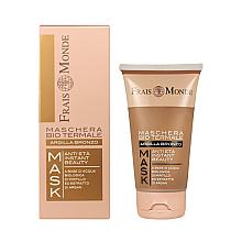 Parfums et Produits cosmétiques Masque à l'huile d'argan pour visage - Frais Monde Organic Spa Anti Age Instant Beauty Face Mask
