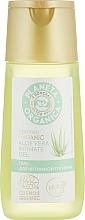 Parfums et Produits cosmétiques Gel d'hygiène intime à l'extrait d'aloe vera bio - Planeta Organica Intimate Care