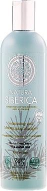 Shampooing volumateur au pin nain de Sibérie et rose dorienne sauvage - Natura Siberica — Photo N1