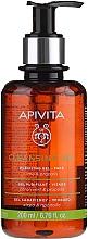 Parfums et Produits cosmétiques Gel nettoyant au propolis et lime pour le visage - Apivita Cleansing Gel with Citrus & Propolis