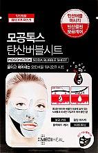 Parfums et Produits cosmétiques Masque bulles nettoyante pour visage - Mediheal Mogongtox Soda Bubble Sheet