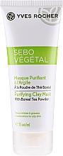 Parfums et Produits cosmétiques Masque purifiant à l'argile pour visage - Yves Rocher Sebo Vegetal Purifying Clay Mask
