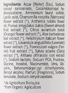 Shampooing à la camomille pour cuir chevelu et cheveux - MaterNatura Chamomile Shampoo — Photo N3