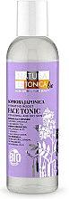 Parfums et Produits cosmétiques Lotion tonique au sophora japonica - Natura Estonica Sophora Japonica Face Tonic