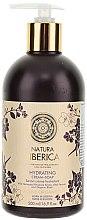 Parfums et Produits cosmétiques Savon-crème liquide au bleuet et rhodiole - Natura Siberica