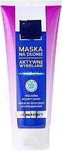 Parfums et Produits cosmétiques Masque éclaircissant pour les mains - Cztery Pory Roku