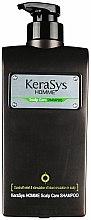 Parfums et Produits cosmétiques Shampooing équilibrant anti-pelliculaire - KeraSys Hair Balancing Shampoo