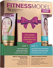 Parfums et Produits cosmétiques Fito Kosmetik Fitness Model - Set (crème pour visage/45ml + gommage pour visage/45ml)