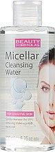 Parfums et Produits cosmétiques Eau micellaire - Beauty Formulas Micellar Cleansing Water