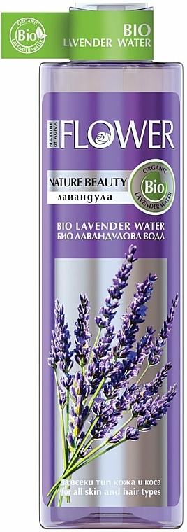 Eau de lavande bio multi-usages - Nature of Agiva Organic Lavender Water
