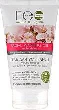 Parfums et Produits cosmétiques Gel nettoyant à l'acide hyaluronique pour visage - ECO Laboratorie Facial Washing Gel