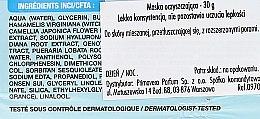 Masque en tissu lissant et hydratant - Qiriness Wrap Purifiant Mask — Photo N3