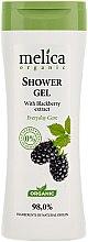 Parfums et Produits cosmétiques Gel douche à l'extrait de mûre - Melica Organic Shower Gel