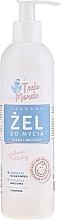 Parfums et Produits cosmétiques Shampooing et gel douche au beurre de karité - E-Fiore Trele Morele Baby Gel For Washing The Body And Hair