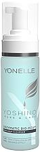 Parfums et Produits cosmétiques Mousse nettoyante enzymatique pour visage - Yonelle Yoshino Pure & Care Enzymatic Bio-Foam