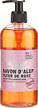 Parfums et Produits cosmétiques Savon d'Alep liquide, Fleur de rose - Tade Liquide Rose Scented Soap